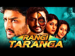 RangiTaranga Subtitles Download in SRT and Zip File